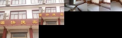 Yishui Hengyuan Express Inn