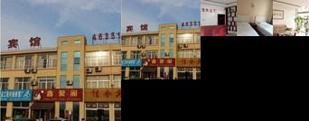 Mengyin Jiahe Inn