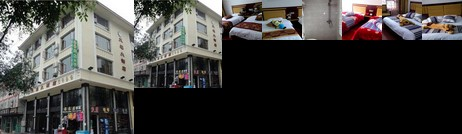 Emei Kelaiju Hotel