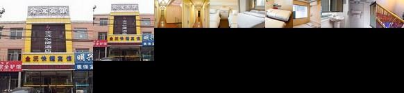 Jinyuan Express Inn