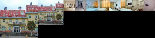 Jieante Business Hotel