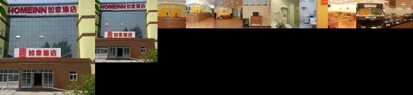 Home Inn Linyi Junan Culture Square