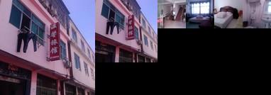 Anqing Warm Inn