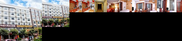 A Mi Zi Min Su Hotel