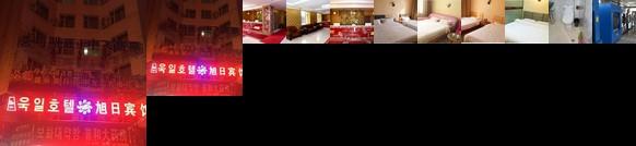 Xuri Inn