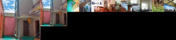 Lhasa Zhongxinyuan Homestay