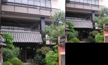Japanease Hotel KIKUSUI