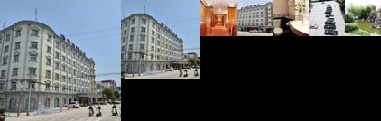 Anqing Qianyang International Hotel