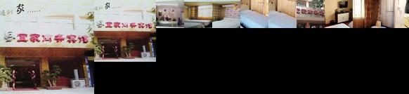 Beichuan Yijia Business Inn