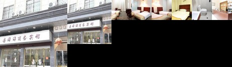 Dongyang Xiyangyang Business Inn
