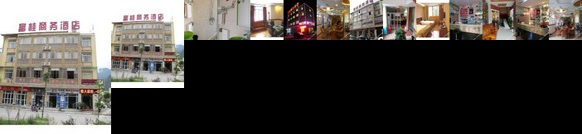 Fugui Business Hotel Beichuan