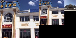New Oriental Holiday Hotel