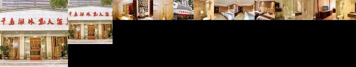 Qiandaohu Linye Hotel