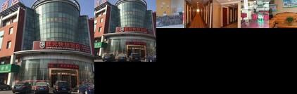 Dawukou Wangyuan Express Inn