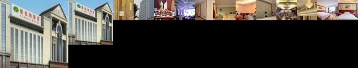 Vienna Hotel Chongqing Changshengqiao Underground Station