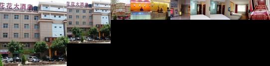 Wuzhong Wangyuan Inn Lanhuahua Wuzhong Mingzhu Shop