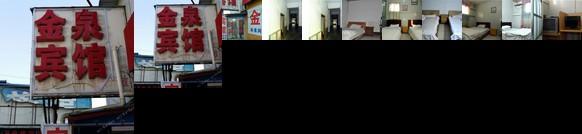 Linyi Jinquan Inn Luosi Road Branch