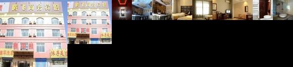 Dalateqi Tengfei Business Hotel