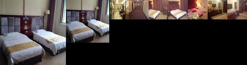 Dalateqi Letian Huihao Express Hotel