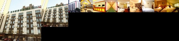 GreenTree Inn Hebei Qinhuangdao Peace Avenue Express Hotel
