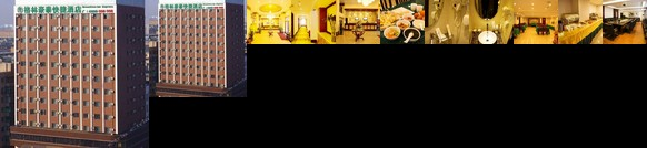GreenTree Inn Liaoning Jinzhou Railway Station Express Hotel