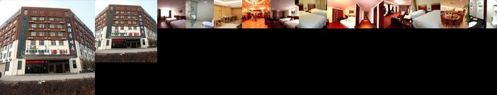 GreenTree Inn Anhui Hefei Economic Development Zone Penglai Road Express Hotel