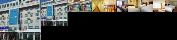 GreenTree Inn HeBei CangZhou Qing County JingFu S Street Express Hotel