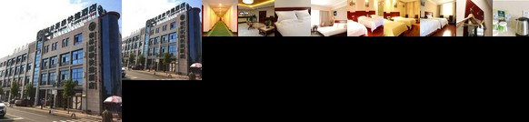 GreenTree Inn HeBei QinHuangDao ChangLi County MinSheng Road Walking Street Express Hotel