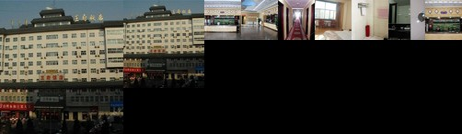 Wangfu Hotel Hohhot