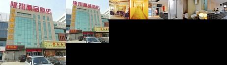 Meichen Business Hotel