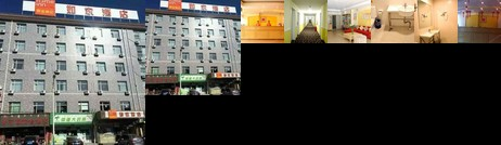 Home Inn Hohhot City Five Tower Temple North Street