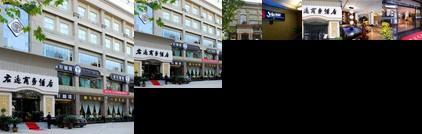 Junyi Business Hotel Puyang