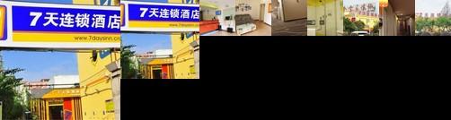 7 Days Inn Dongguan Dongcheng District