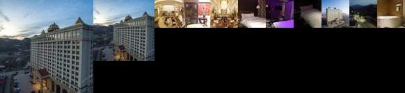 Haihang International Hotel