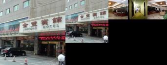 Jinfeng Hotel Tongling
