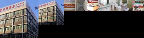 Jiajia Hotel Tangshan