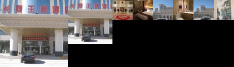 Inner Mongolian Changtai palace dining Limited company