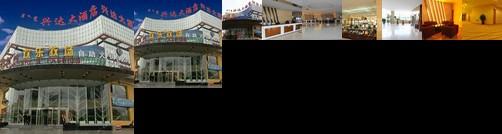 Xingda Hotel