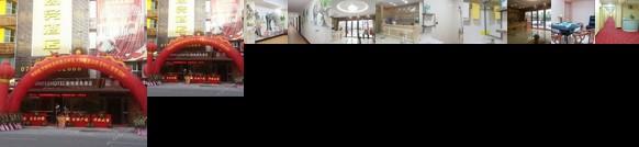 Xinyue Hotel Dongguan
