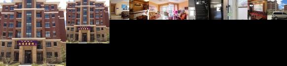 Lhasa Ruyiju Inn