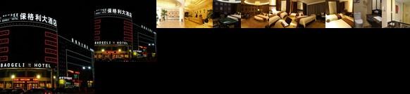 Baogeli Hotel