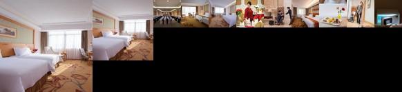 Vienna Hotel Guangzhou Nanhu Park