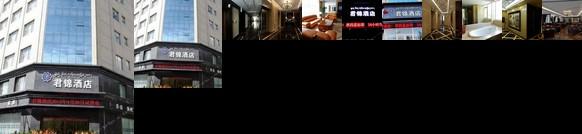 Junjin Hotel