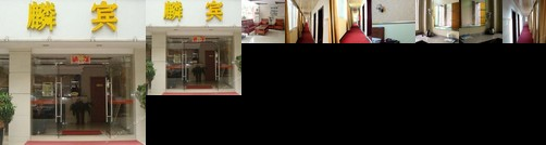 Jinglin Hostel