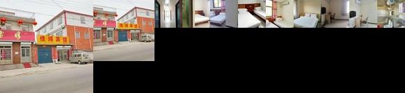 Xinglong Jiahong Inn