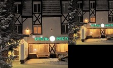 Park Hotel Yasenki