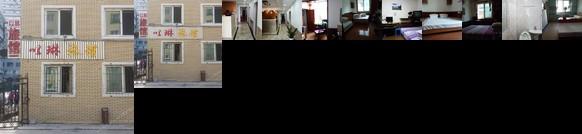 Yi Lin Guesthouse