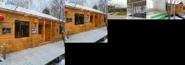 Yabuli Folk Custom Village Spa Resort
