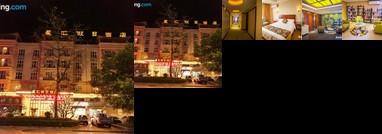 Dongguan Xinghui Hotel