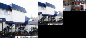 Business Hotel Shizusato Ryokan